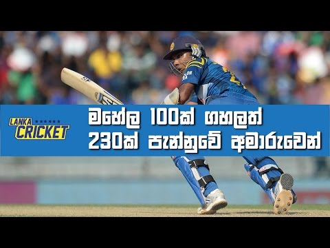 4th ODI, Sri Lanka vs Australia, Sydney, 2013 - Highlights