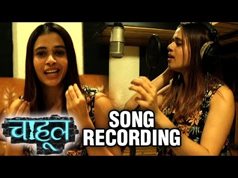 Video Shalmali Kholgade Sings The Title Track Of Chahul | Colors Marathi Serial | Song Recording download in MP3, 3GP, MP4, WEBM, AVI, FLV January 2017