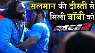 Video Bobby Deol gets Race 3 because of Salman Khan? MP3, 3GP, MP4, WEBM, AVI, FLV Oktober 2017