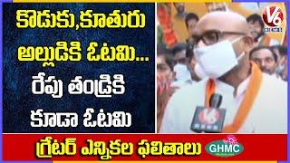 MP Dharmapuri Arvind Over BJP Win In GHMC Elections 2020