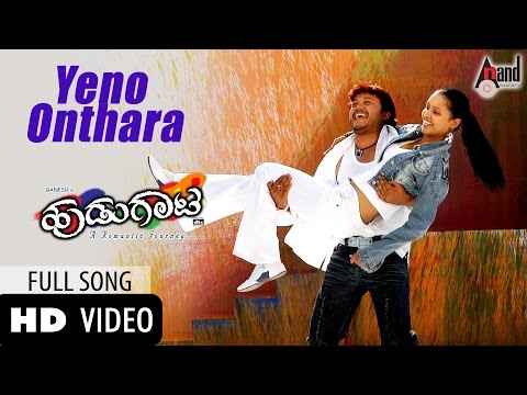 Hudugaata |  Yeno Onthara | Golden Star Ganesh | Rekha | Shaan | Shreya Ghoshal Kannada Video Song