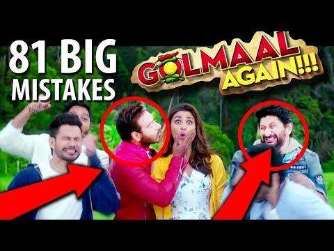 81 BIG MISTAKES   GOLMAAL AGAIN   Full Hindi Movie   Ajay Devgn