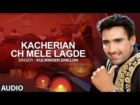Kacherian Ch Mele Lagde | Punjabi Audio Song | Kul