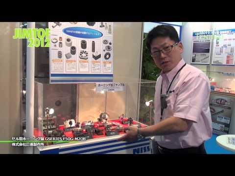 セル型ホーニング盤 Gシリーズ F50G-M2DR - 株式会社日進製作所