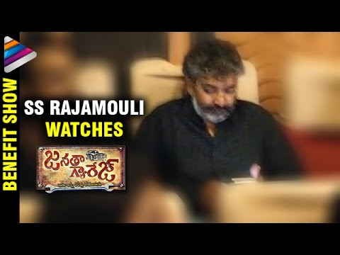 SS Rajamouli watches Janatha Garage Benefit Show -Bhramaramba Theater