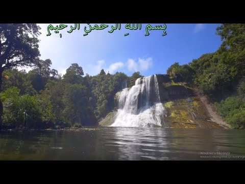 Surah Baqarah, AMAZING VIEWS with 1-1 WORDS tracing, 1 of World's Best Quran Video in 50+ Langs., HD (видео)