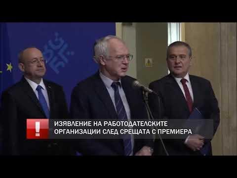 Втора среща при министър-председателя по проблемите на енергетиката