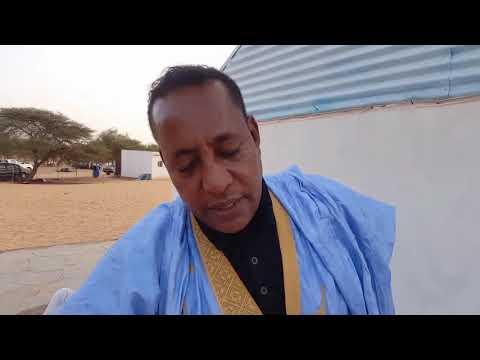 الديماني ولد حييه في رثاء الراحل الشيخ ولد أحمد عالي – فيديو