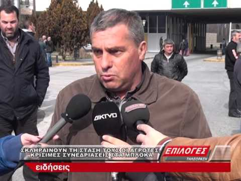 Video - Βούλγαροι οδηγοί έσπασαν το μπλόκο των αγροτών του Προμαχώνα
