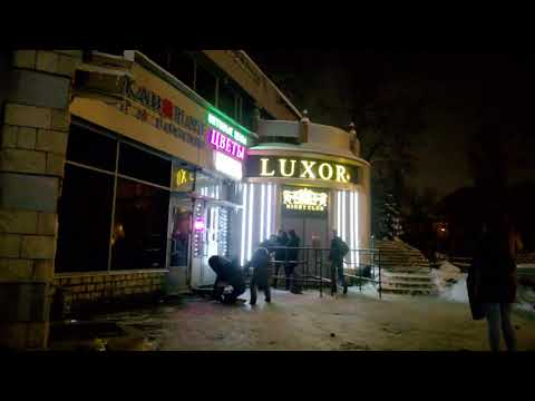 Пьяная драка возле ночного клуба в центре Казани