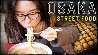 Video JAPANESE STREET FOOD in Osaka at Dotonbori Street MP3, 3GP, MP4, WEBM, AVI, FLV April 2019