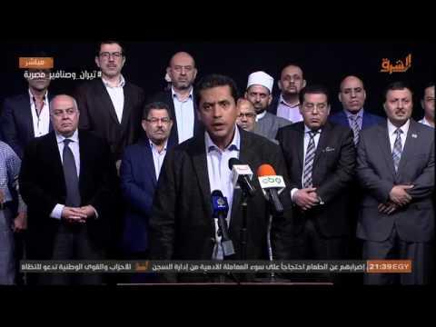 عبدالرحمن يوسف يلقي بيان التفريط خيانة - يونيو 2017