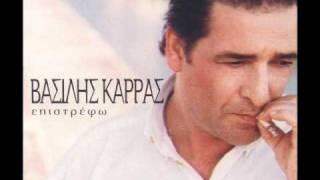 Vasilis Karras - Αυτοπεποίθηση