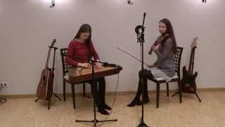All of me - John Legend. Instrumental cover by Rasa&Lina (Violin/Kankles)