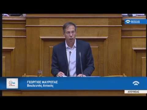 Γ.Μαυρωτάς (Ειδ.Αγορητής ΠΟΤΑΜΙ)(Μέτρα εφαρμογής δημοσιονομ.στόχων και μεταρρυθμίσεων) (17/05/2017)