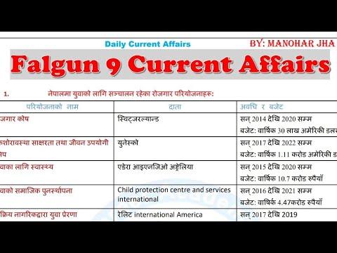 (Current Affairs loksewa  Nepal #126 | 9 Falgun 2075 |loksewa preparation|Smartgk| 21 February 2019 - Duration: 9 minutes, 30 seconds.)