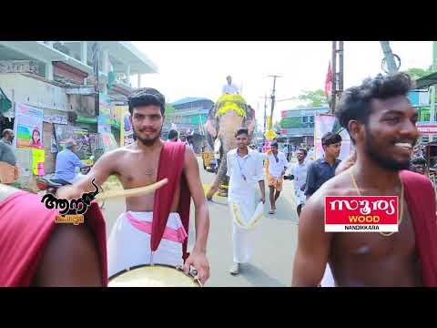 Video Kunathur Ramu Patabishekam[AANAPERUMA EPI 51] download in MP3, 3GP, MP4, WEBM, AVI, FLV January 2017