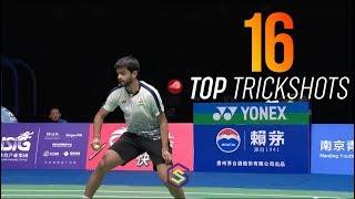 Video Unimaginable Badminton Trickshots of 2018 | Top Badminton Trickshots 2018 | God of Sports MP3, 3GP, MP4, WEBM, AVI, FLV Maret 2019