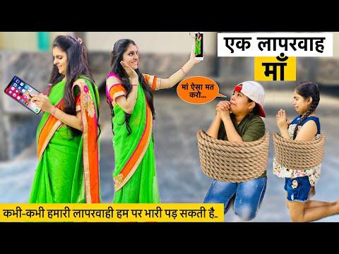 एक लापरवाह माँ?   LAPARWAHI   Masoom Ka Dar   Hindi Moral Stories   Riddhi Thalassemia Major Girl!!!