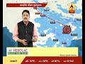 Skymet Weather Bulletin: West MP, Gujarat will see a solid dip in rainfall - Video