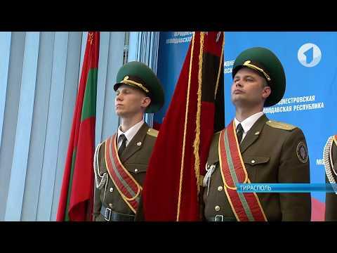 МГБ ПМР - 26 лет - DomaVideo.Ru