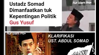 Video Bantahan UAS ttg Pernyataan Kyai NU ini MP3, 3GP, MP4, WEBM, AVI, FLV April 2019