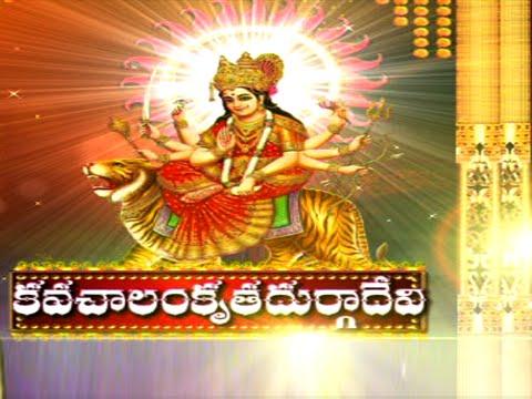 Devi Navaratri Special - Devi Namostute - Episode 1