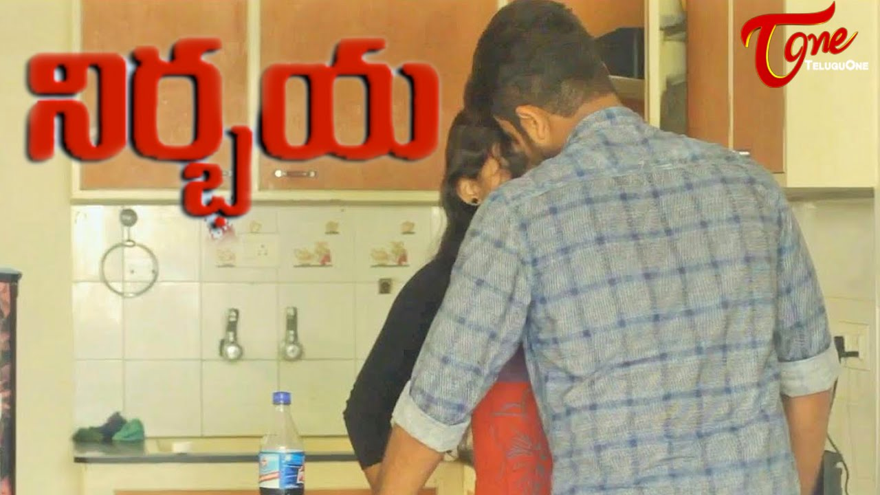 NIRBHAYA - New Telugu Short Film