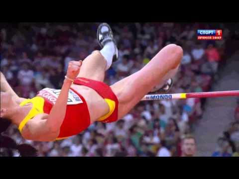 Ruth Beitia HIGH JUMP WORLD CHAMIONSHIP Beijing 2015 qualification woman