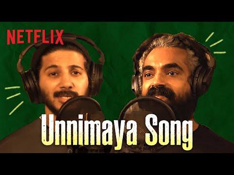 Unnimaya Song | Maniyarayile Ashokan | Dulquer Salmaan | Gregory | Sreehari K Nair | Shamzu Zayba