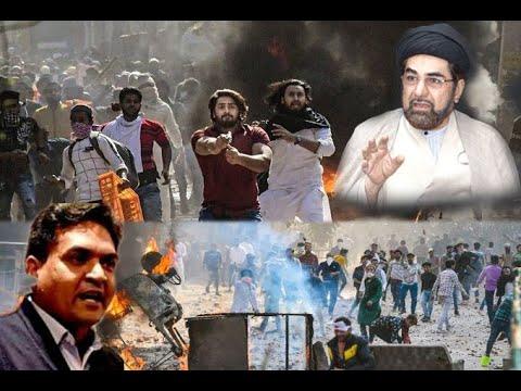 Delhi Violence- अशोक नगर की मस्जिद में आग किसने लगाई, मीनार पर हनुमान जी का भगवा झंडा क्योँ लगाया...
