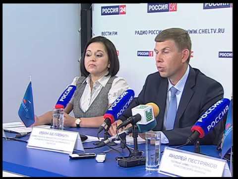 Пресс-конференция ГТРК \