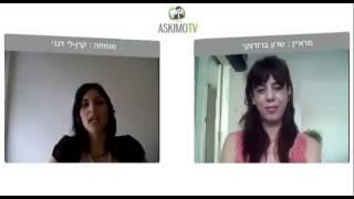 עצות חשובות לאישה המתאפרת / ראיון מצולם