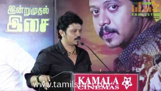 Pokkiri Mannan Movie Audio Launch Clip 1