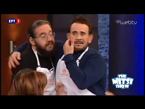 The Mitsi Show – 12 Απριλίου 2018 | ΕΡΤ