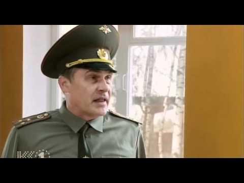 Жена сглазила... (солдатский юмор).avi (видео)