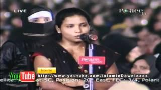 Urdu Peace Conference 2011 - Dr.Zakir Naik Se Pochhiye -- Sawal Wa Jawab | 26 November 2011 [ 5-11 ]