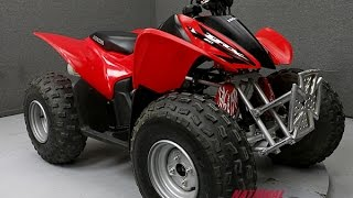 4. 2007  HONDA  TRX90EX   - National Powersports Distributors