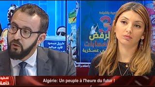 Algérie: Un peuple à l'heure du futur !