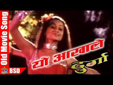 (Yo Aakhale || Durga || Ft.Rekha Thapa,Rejina Upreti...5 min, 26 sec.)