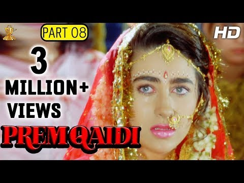 Prem Qaidi Hindi Full HD Movie Part 8/12 | Karishma Kapoor | Harish Kumar |Suresh Productions