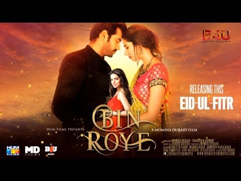 Bin Roye (Title) Songs mp3 download and Lyrics