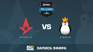 Astralis vs. Team Kinguin - ESL Pro League S5 - de_cache [Enkanis, yxo]