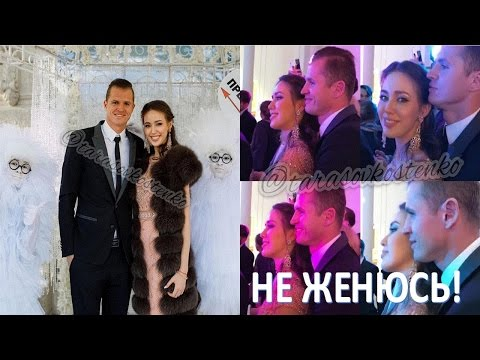 Дмитрий Тарасов признался, что не хочет жениться на Анастасии Костенко (25.04.2017)