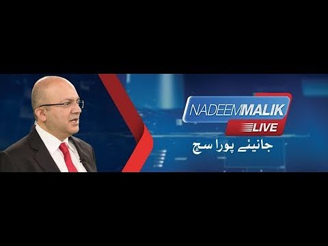 Nadeem Malik Live L 16  July 2019 | HUM News