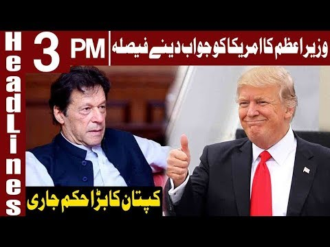 PM Khan Decide To Reply To Donald Trump's Letter | Headlines 3 PM | 7 December 2018 | Express News