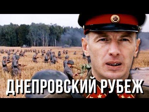 Пуля для генерала