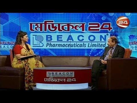মেডিকেল 24 ( Medical 24 ) | কিডনির সমস্যা | 17 March 2019