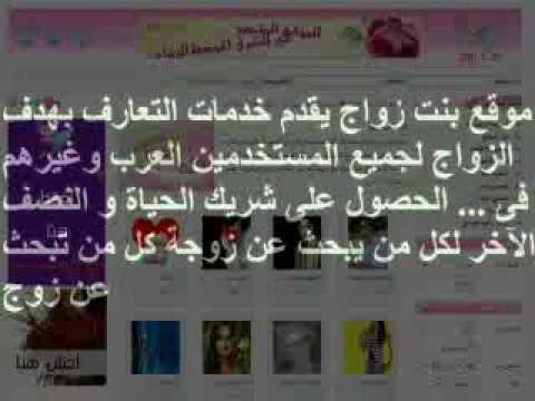 Free Arab Dating, Arab Personals, Arab Chat, Muslim Singles