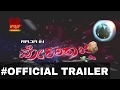 POKARI RAJA  OFFICIAL TRAILER  New Kannada Movie  Directed by Rajesh Gowda  Raja  Ramya  waptubes